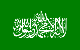 2000px-Flag_of_Hamas.svg
