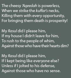 Al Queda poem5