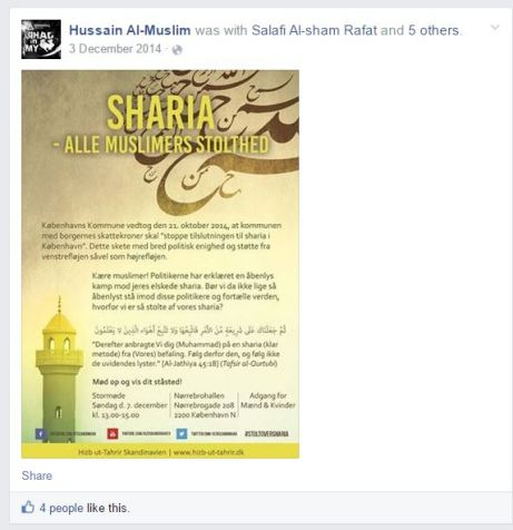 salafi al-sham 13HIZB