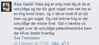Salafi-dansk4