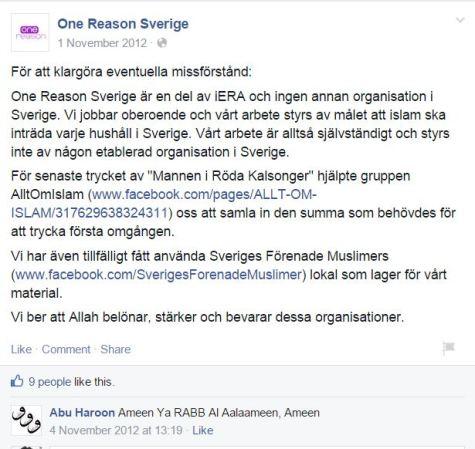 SFM One Reason IERA !!!