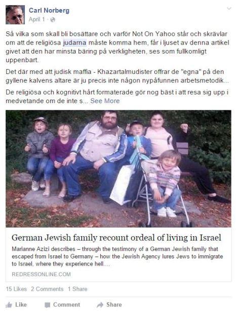 jude2